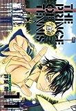 テニスの王子様完全版Season2 11 (愛蔵版コミックス)
