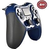 PS4コントローラー、 コントローラー ps4 ワイヤレス PS4 Pro/Slim PC対応 HD振動 連射 ゲームパッド Dual-shock 4 ゲームコントローラー【 日本取扱説明書付き】