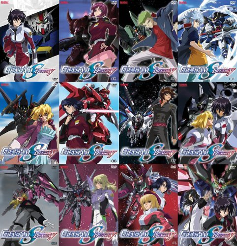 Gundam SEED Destiny Complete Collection