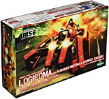 Kotobukiya Ghost in The Shell: Arise: Logicoma Plastic Model Kit