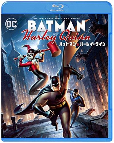 バットマン&ハーレイ・クインの商品画像