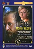 Dyadya Vanya. Chekhov - Uncle Vanya . Andrey Konchalovskiy.English Subtitles