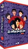 Le Collège Fou Fou Fou - Vol. 1