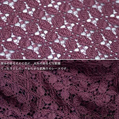 羽織【レース羽織 えんじ バーガンディ 15578】和装 着物 長羽織 フリーサイズ