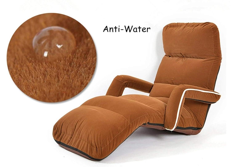 MailLOVE 2 Pack, Chaise Lounge Sillas de Dormitorio Silla ...