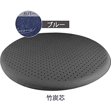 Amazon.co.jp : Umora 100% 天然...