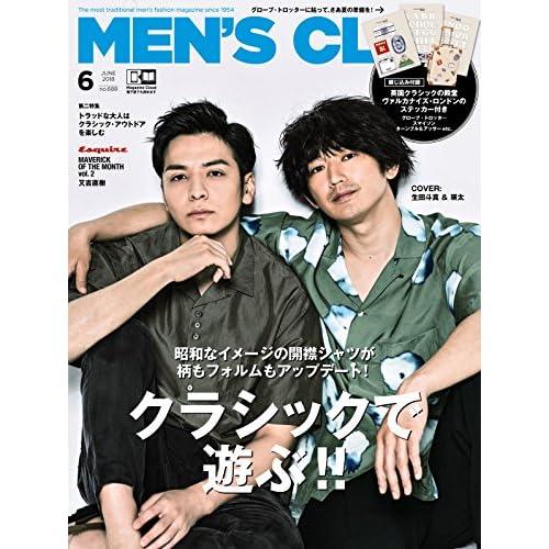 MEN'S CLUB 2018年6月号 表紙画像