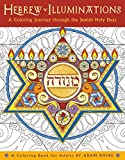Hebrew Illuminations Coloring Book: A Coloring Journey Through the Jewish Holy Days — A Coloring Book for Adults by Adam Rhine