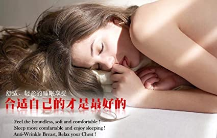 Interesting. Prompt, sleeping girl breast
