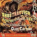 Shostakovich / Caetani / Orch Sinfonica Di Milano - Symphony 5 & 6 [DVD-Audio]