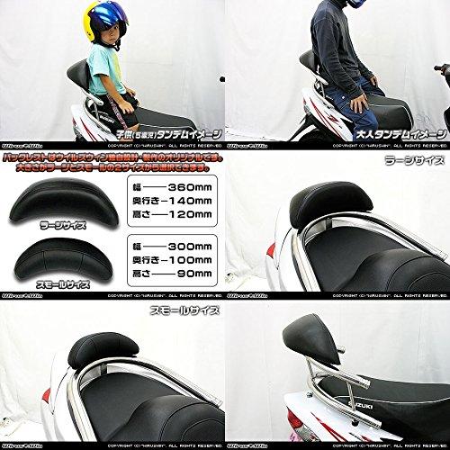 Removable Backrest REMOVABLE BACKREST BRCKT ALL H Backrests Backrest BracketHD bracket width 6.69,work with FXR or Dyna sissy bar 8998