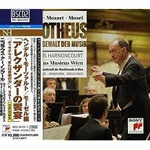 Handel/Mozart/Mosel: Timotheus Oder