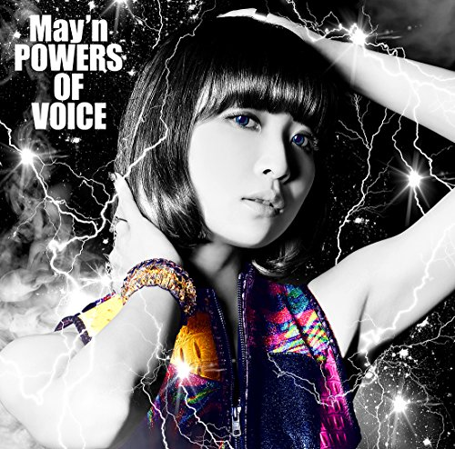 May'n(中林芽依) / POWERS OF VOICE[通常盤]の商品画像