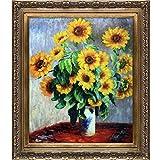 overstockArt Pintura al óleo de girasoles con marco de madera barroca de Monet, Antiqued Gold Finish