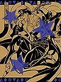 Animation - Jojo's Bizarre Adventure Stardust Crusaders Egypt Saga Vol.1 [Japan LTD DVD] 10005-05064