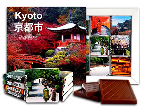DA CHOCOLATE Candy Souvenir KYOTO Chocolate Gift Set 5x5in 1 box - Garden Heian Shrine