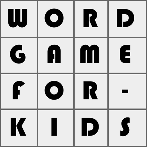 (Sight Words - Word Search Game)