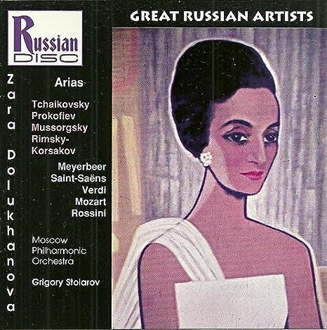 Zara Dolukhanova Soprano Arias from Opera