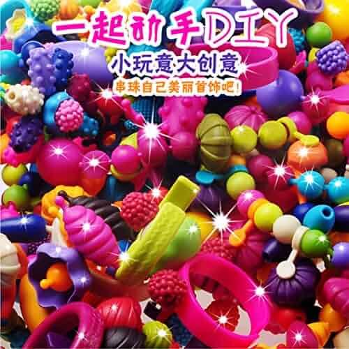 Alien Storehouse Funny Diy Beaded Handmade Beaded Material Childrens Bracelets Purple Beads & Beadwork