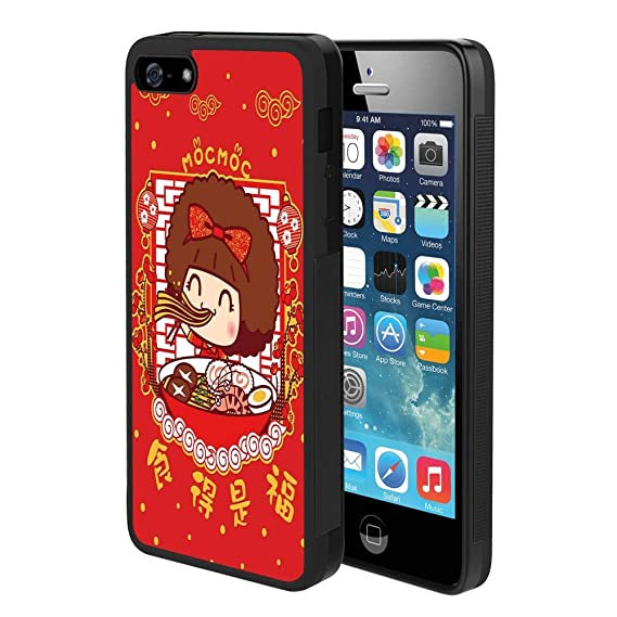 ad24df46557d3e Image Unavailable. Image not available for. Color  Pingge iPhone 5 5S SE  Case Eating Happiness Rectangle Full Body Shockproof Protective Case