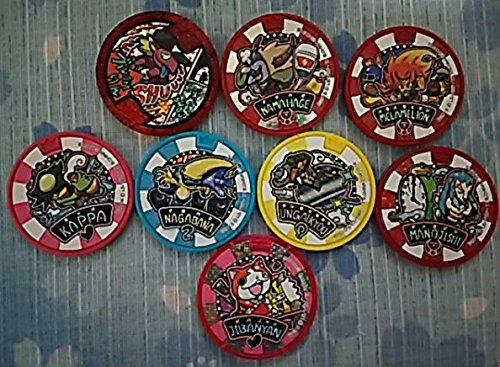 妖怪ウォッチ 妖怪メダル ドリーム ジバニャン他 全ホロ 8種の商品画像