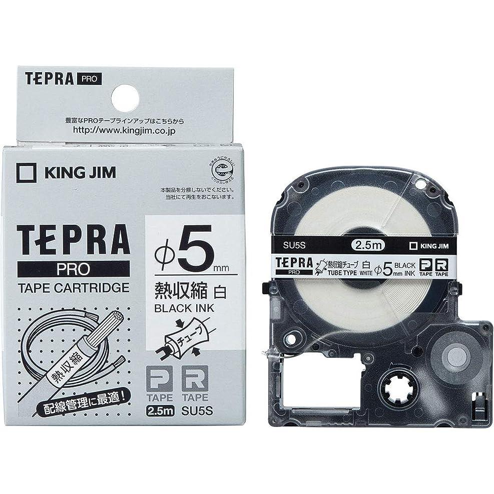 ディスカウント克服するアレンジカシオ ラベルライター ネームランド 純正 テープ 6mm XR-6WE 白地に黒文字