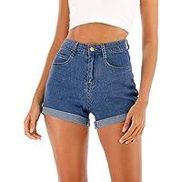 Cuihur Women's Summer High Waisted Denim Shorts Folded Hem Casual Short Jeans