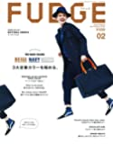 FUDGE(ファッジ) 2017年 2月号