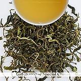 2018 First Flush Darjeeling Tea | A China Cultivar Loose Leaf from Giddhapahar Tea Garden | 500gm (1.1 pound) | Darjeeling Tea Boutique