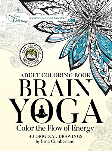 yoga anatomy coloring book 9 - Yoga Anatomy Coloring Book
