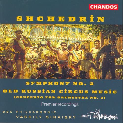 Circus music free download mp3