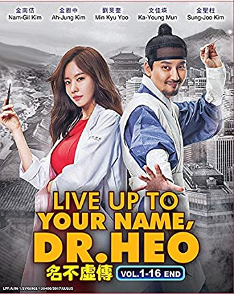 Amazon com: Live Up To Your Name Dr  Heo (Korean TV Series