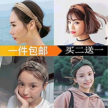 Amazon.com   The new 2018 color head jewelry hair bands Korean adult female  hair hairpin hairpin turns casual trend for women girl lady   Beauty 83ba978ea11