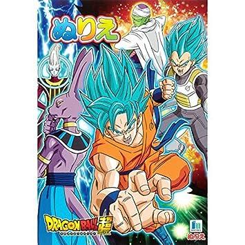 DRAGON BALL SUPER Coloring Book A5 Size