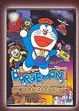 Doraemon Y El Tren Del Tiempo [Import espagnol]