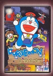 Doraemon y el tren del tiempo [DVD]