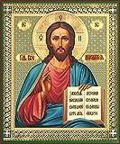 Icon of Jesus Christ The Teacher Russian Orthodox