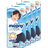 Moonyman Pants Diaper Boy, XXL, 26 Count, (Pack of 3)
