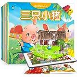 AR童話枕邊小繪本(3-6歲)(套裝共10冊)