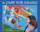 img - for A Carp for Kimiko book / textbook / text book
