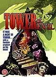 Tower of Evil - Digitally Remastered [DVD]