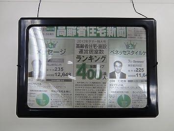 Amazon.co.jp: アメディア テー...