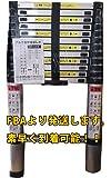 Moore Carden 伸縮はしご 最長3.8m 耐荷重150kg 日本語説明書付き スーパーラダー コンパクト 持ち運びやすい 伸縮自在 自動ロック スライド式 アルミ 梯子 (3.8M)