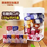 Aseus Chinese delicacies Hongkong ha son Hyun dance piece 158g children refreshing fruit candy Runsang MINT BOXED package mail