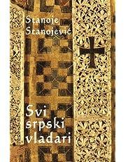Svi srpski vladari, ilustrovano