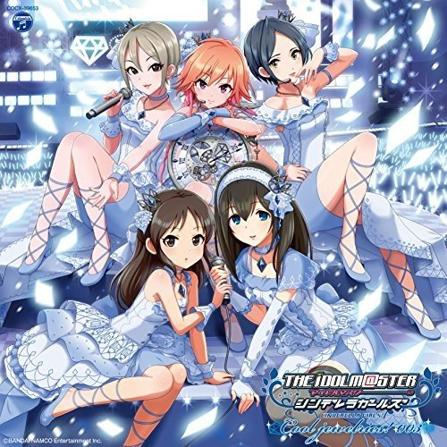 CD : Game Music - Idolmaster Cinderella Mastl Jewelries 003 (original Soundtrack) (Japan - Import)