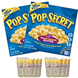 Movie Theater Butter Popcorn with Serving Cups
