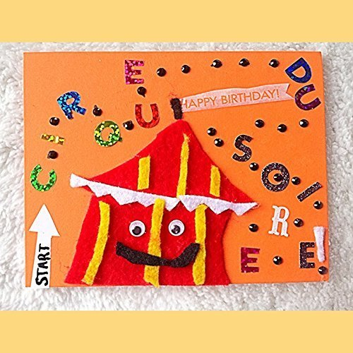 Funny Birthday Party Invites (Cirque Du Soleil Inspired Witty Birthday Card Titled: CIRQUE-DU-SOIREE!!! Funny Birthday Handmade Greeting Card-Circus Tent Birthday Card - Witty)