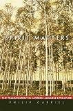 Spirit Matters, Philip Gabriel, 0824829743