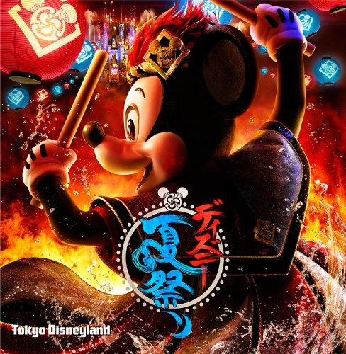 東京ディズニーランド 夏祭り 2013の商品画像